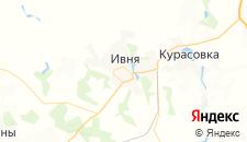 Гостиницы города Ивня на карте