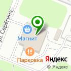Местоположение компании Детская молочная кухня
