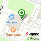 Местоположение компании Детская молочная кухня, МУЗ