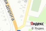 Схема проезда до компании Pit stop в Харькове