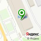 Местоположение компании Магазин автосвета