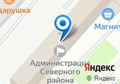 Прокуратура Северного района на карте