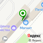 Местоположение компании Металлопрокат, ЗАО
