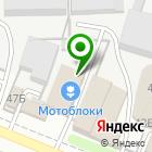 Местоположение компании Мотоблоки