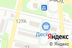 Схема проезда до компании Настасья в Харькове