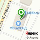 Местоположение компании Классный