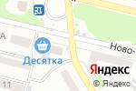 Схема проезда до компании Чугуевский мясокомбинат в Харькове
