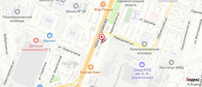 Карта расположения пункта доставки Курск Кулакова в городе Курск