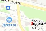 Схема проезда до компании Сеть магазинов живого пива в Харькове