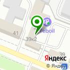 Местоположение компании АвтоИнКор