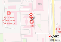 Курская областная клиническая больница в Курске - улица Сумская, 45-а: запись на МРТ, стоимость услуг, отзывы