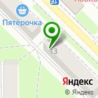Местоположение компании ЛОТЕРЕИ