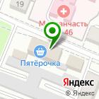 Местоположение компании У Оксаны