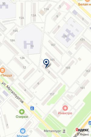 АПТЕКА ФАРМАКОМ на карте Орла