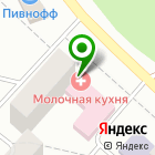 Местоположение компании Детская молочная кухня, Городская больница им. С.П. Боткина
