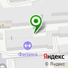 Местоположение компании АЛЕКСАНДРИЯ