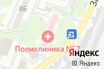 Схема проезда до компании Городская поликлиника №7 в Курске