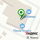 Местоположение компании Автошкола на Южном