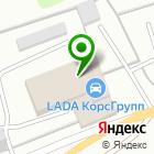 Местоположение компании Калуга-Лада