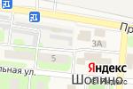 Схема проезда до компании Продуктовый магазин в Шопино