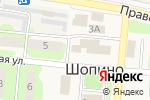 Схема проезда до компании Парикмахерская в Шопино