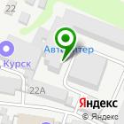 Местоположение компании Тульян, ГК