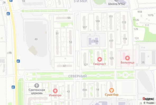 купить квартиру в ЖК микрорайон Северный