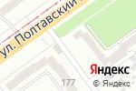 Схема проезда до компании АиЮ, ЧП в Харькове