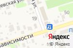 Схема проезда до компании Хозяюшка в Покотиловке