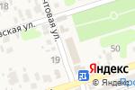 Схема проезда до компании Банкомат, КБ ПриватБанк, ПАО в Покотиловке