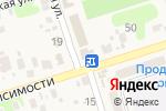 Схема проезда до компании Мережа від 40 в Покотиловке