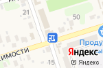 Схема проезда до компании 911 в Покотиловке