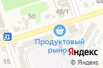 Схема проезда до компании Нотариус Павлова Е.А. в Покотиловке