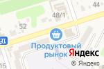 Схема проезда до компании Кулиничи в Покотиловке