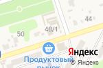 Схема проезда до компании Феникс в Покотиловке
