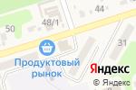 Схема проезда до компании Магазин хозяйственных товаров в Покотиловке