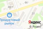 Схема проезда до компании Золушка в Покотиловке