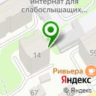 Местоположение компании Гарант-Плюс