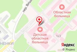 Калужская областная больница в Калуге - улица Вишневского, 1: запись на МРТ, стоимость услуг, отзывы