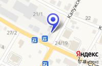 Схема проезда до компании ПТФ ЛГ АВТОМАТИКА в Наро-Фоминске