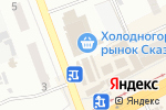 Схема проезда до компании Курганский бройлер в Харькове