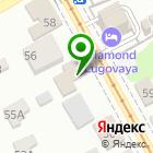 Местоположение компании К-Система