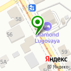 Местоположение компании AVTOMAX