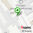 Местоположение компании ГСК-69