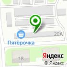 Местоположение компании Рябиновый