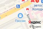 Схема проезда до компании МастерОК в Харькове