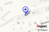 Схема проезда до компании КОНДИТЕРСКАЯ ФИРМА РУЖАНКА в Волоколамске