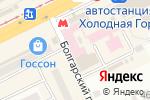 Схема проезда до компании Gadget service в Харькове