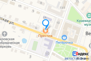 Снять однокомнатную квартиру в Верее Наро-Фоминский г.о., 1-я Советская ул., 23\u002F14