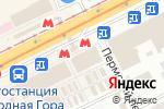 Схема проезда до компании Vodafone в Харькове